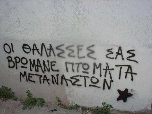 Nasim Lomani