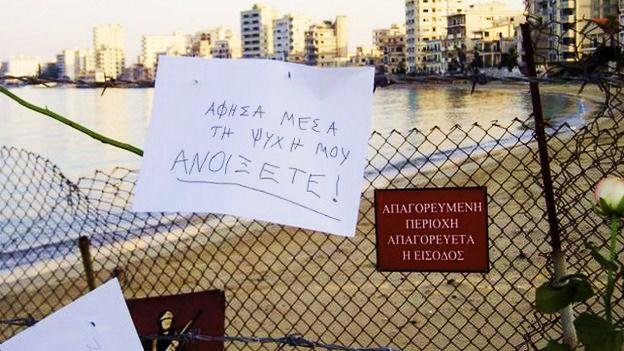 FamagustaΑμμόχωστος