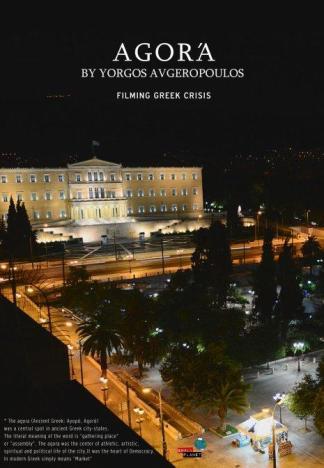 greekcrisisafisaki13633734011