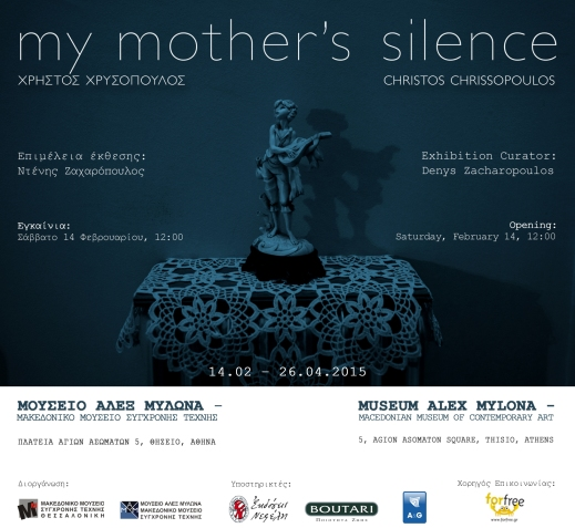 PROSKLISI-My-mothers-silence-2