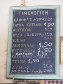 Φωτο Τατιάνα Κατσίνα