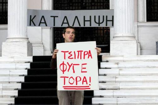 tsipra_fyge-thumb-large