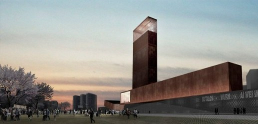 Alejandro-Aravena-Elemental-.-NCCA-National-Centre-for-Contemporary-Arts-.-Moscow-1-600x288