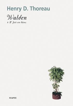 thoreau_walden_1342168282