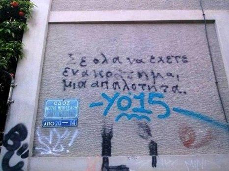 Street_Shakespear