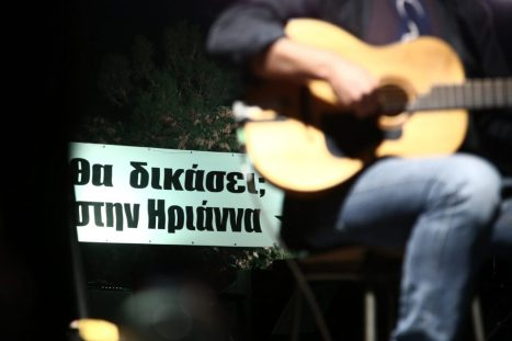 Music concert of solidarity and financial support for the detain