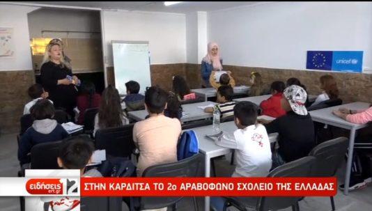 karditsa-aravofono-1021x580